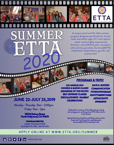 Summer @ ETTA | HaMercaz | The Jewish Federation of Greater Los Angeles