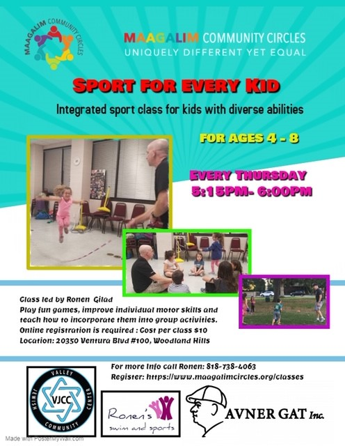 Maagalim Sport for Every Kid | HaMercaz | The Jewish Federation of Greater Los Angeles