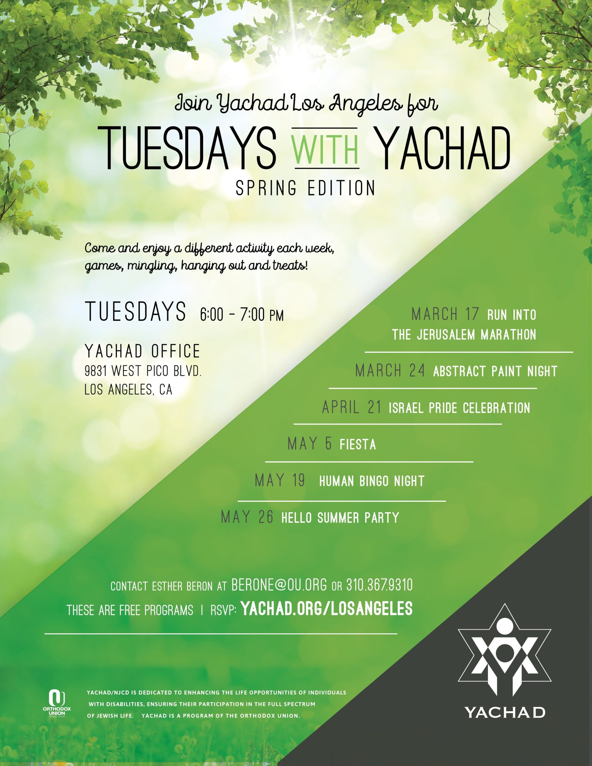 Tuesdays with Yachad | HaMercaz | The Jewish Federation of Greater Los Angeles