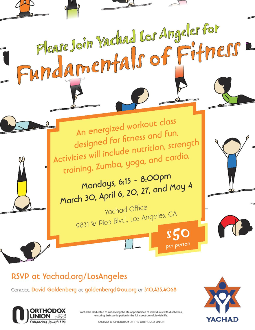 Yachad Fundamentals of Fitness | HaMercaz | The Jewish Federation of Greater Los Angeles