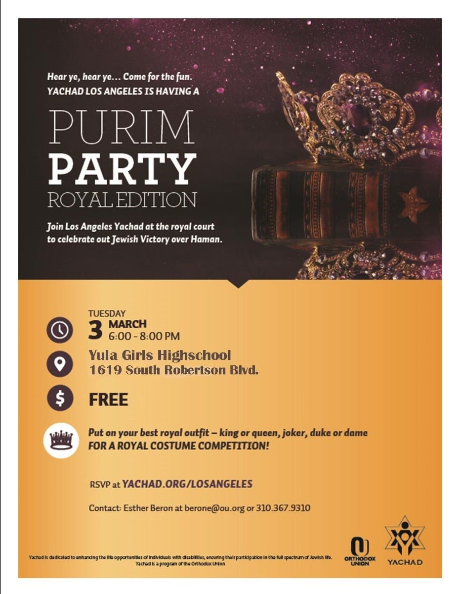 Yachad Purim Party | HaMercaz | The Jewish Federation of Greater Los Angeles